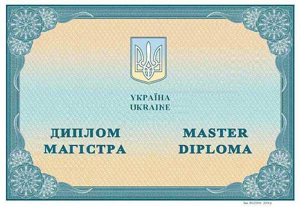 Купить аттестат вечерней школы в москве