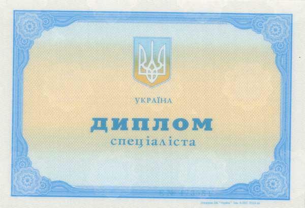 Дипломы в омске